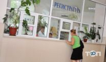 Городская стоматологическая поликлиника № 5 - фото 1