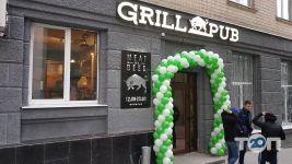 Grill Pub, ресторан - фото 1