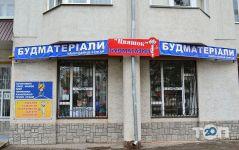 Гвоздик, строительный магазин - фото 1