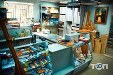 Художественный магазин Пикассо - фото 1