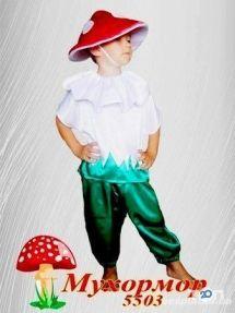 Лина Ком, прокат детских костюмов - фото 1