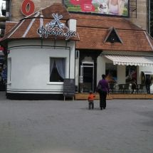 Франс.уа, кофейня - фото 1