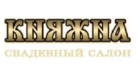 Логотип Княжна, свадебный салон г. Винница