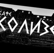 Логотип Колизей, кафе г. Кропивницкий