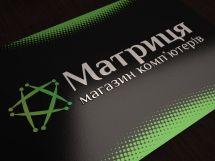 Логотип Матрица, Компьютерный магазин г. Тернополь