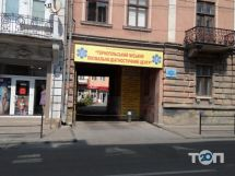 """КП """"Тернопільський міський лікувально-діагностичний центр"""" ТМР - фото 1"""