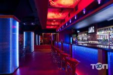 Курсаль, ночной ресторан-клуб - фото 1