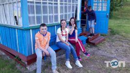 Луч, детский оздоровительный лагерь - фото 1
