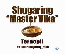 Мастер Шугаринга - фото 1