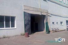 Майтек-Украина, разработка и внедрение автоматизированных систем учета - фото 1
