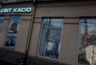 Світ Casio, магазин часов - фото 1