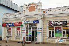 МЦ Оксфорд Медикал Ровно, медицинский центр - фото 1