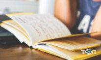 Областная библиотека для юношества - фото 1