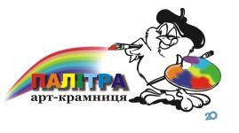 Палитра, арт-магазин - фото 1