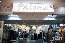Paloma, магазин женской одежды - фото 1