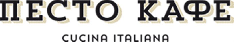 Логотип Песто-кафе, итальянская траттория г. Винница
