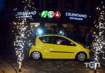 Челентано, пиццерия - фото 1