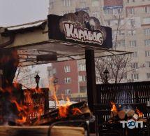 Карабас, пивной бар - фото 1