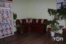 Планета зверей, ветеринарный центр в Одессе, гостиница для животных - фото 1