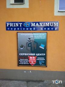 PrintMaximum - фото 1