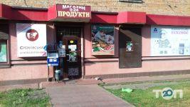 Продукты, продуктовый магазин - фото 1