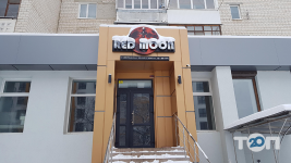 Red Moon, кальян-бар - фото 1