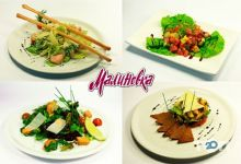 "Ресторан ""Малиновка"" - фото 1"