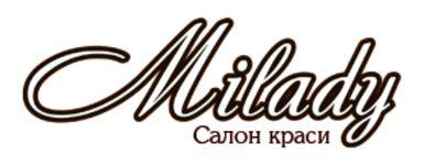 Логотип Миледи, Салон красоты г. Тернополь