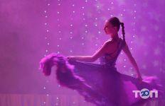 Сиудія танцю «УльтраМарин» - фото 1