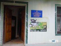 Смартком, сервисный центр - фото 1
