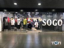 SOGO, магазин верхней одежды - фото 1