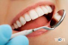 Стоматологическая поликлиника №1 - фото 1