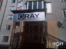 Студія краси GRAY - фото 1