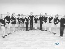 Танцевальная студия Ассоль - фото 1