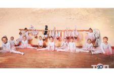 Танцювальний клуб Top Style - фото 1