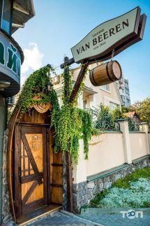 Van Beeren, таверна - фото 1