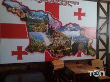Тбилисский Двор, кафе - фото 1