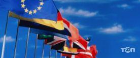 Тернопольский филиал Европейского университета - фото 1