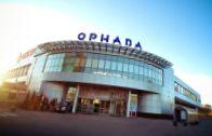 Орнава, Торговый центр - фото 3