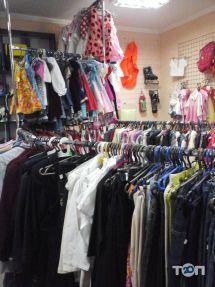 Товары для детей и их мам, комиссионный магазин - фото 1