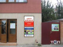 Центр вивчення польської мови - фото 1