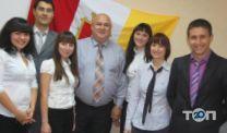 Департамент информации и связей с общественностью Одесского городского совета - фото 1
