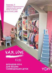 V.A.N. Love Kids, детские товары - фото 1