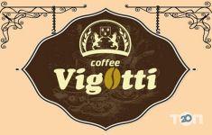 Vigotti, компания - фото 1