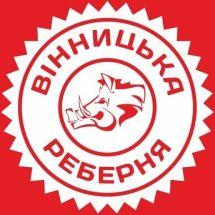 Логотип Винницкая Рeбeрня, кафе г. Винница