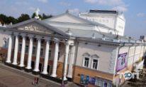 Винницкий музыкально-драматический театр им. М. Садовского - фото 1