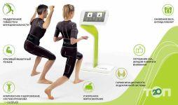 X-Wave, фитнес-центр - фото 1