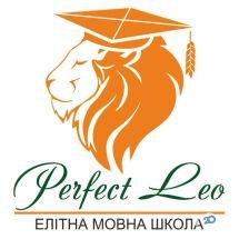 Perfect Leo, элитная языковая школа - фото 1