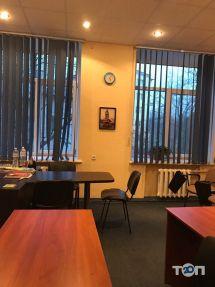 Золотая Сова, учебно-консалтинговый центр в Одессе - фото 9