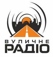 Уличное радио - фото 1